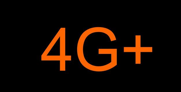 orange internet 4g+ 2015
